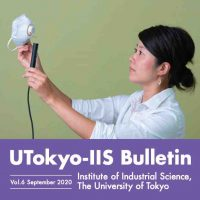 An interview was published in IIS Bulletin. 杉原加織のインタビューが英文広報誌「UTokyo-IIS Bulletin」に掲載されました。